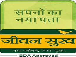 Jeevan Sukh Bareilly logo