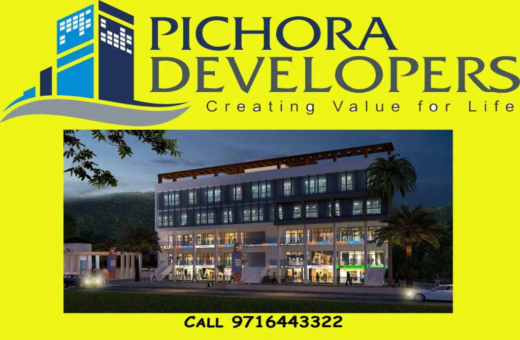 Commercial shops - Pichora Heights