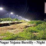 The Growing Popularity of Ramganga Nagar Yojana Bareilly