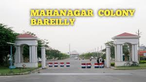 Alliance Mahanagar Colony society bareilly