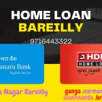 Home Loan in Bareilly – Ramganga Nagar Bareilly 9716443322